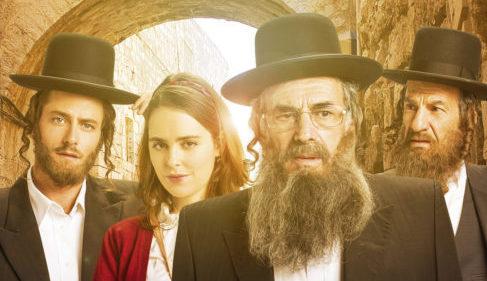 Les Shtisel – Une famille à Jerusalem